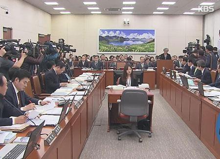 L'audit parlementaire sur les activités de l'exécutif a démarré