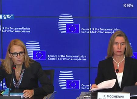 Sanksi Uni Eropa terhadap Korut