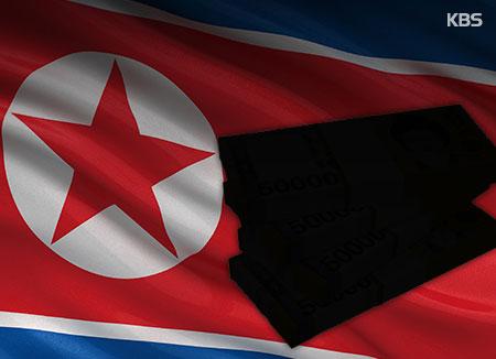 Incluyen a 18 particulares en la lista de sanciones contra Pyongyang