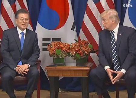 Donald Trump en Corea del Sur