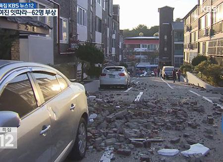 Động đất 5,4 độ richter tại thành phố Pohang