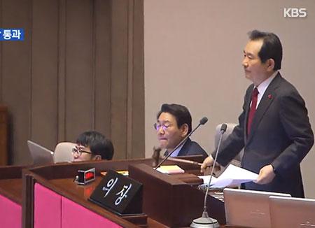 Le Parlement a adopté le projet de budget 2018