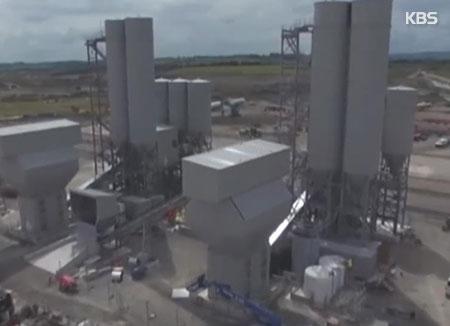 KEPCO, negociador prioritario para un proyecto nuclear en Reino Unido