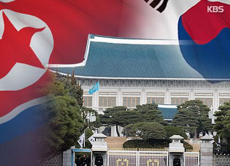 Sanciones independientes de Corea del Sur contra el Norte