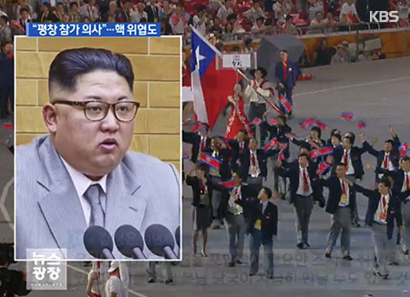 كوريا الشمالية تلمح لاستعدادها للمشاركة في اولمبياد بيونغشانغ :