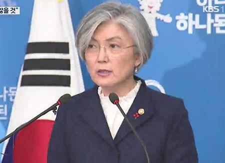 Séoul ne renégociera pas l'accord sur les « femmes de réconfort »