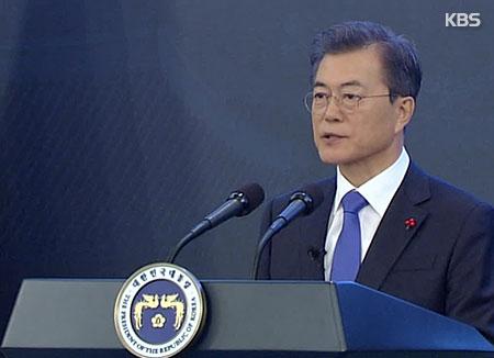 Новогодняя пресс-конференция Мун Чжэ Ина