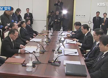 استئناف المحادثات الكورية المشتركة :