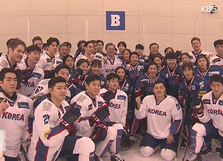طابور كوري مشترك خلال الحفل الافتتاحي لأولمبياد بيونغشانغ :