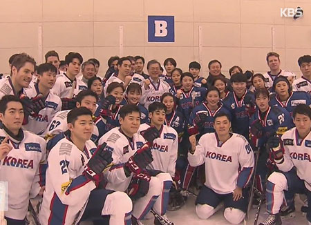 Two Koreas Agree on Joint Entry, Single Ice Hockey Team at Olympics