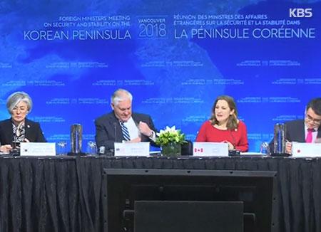 Les ministres des Affaires étrangères de 20 pays soutiennent le dialogue intercoréen