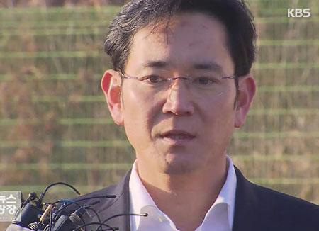 Lee Jae-yong voit sa peine réduite en appel à 30 mois de prison avec sursis