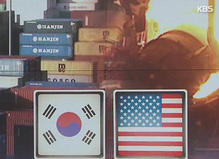 한국 경제, 미국발 트리플 악재 암운