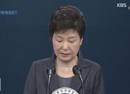 مطالبة بحبس الرئيسة الكورية السابقة لمدة 30 عاما: