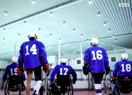 평창 동계 패럴림픽