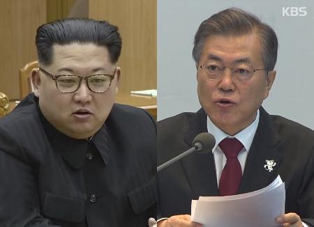 Viaje del enviado presidencial a Corea del Norte