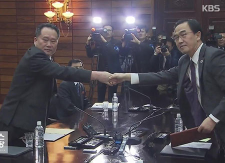 Inter-Korean Summit to be Held April 27