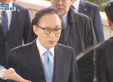 L'ancien président Lee Myung-bak poursuivi en Justice