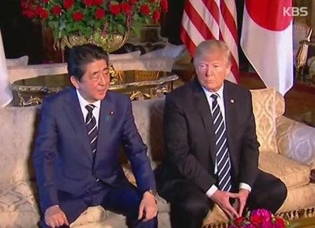 U.S.-Japan Summit Focuses on North Korean Nuclear Issue