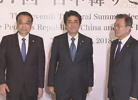 韓日中3か国首脳会談