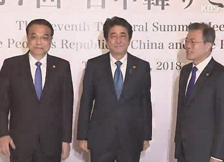 Südkorea, China und Japan unterstützen Panmunjom-Erklärung