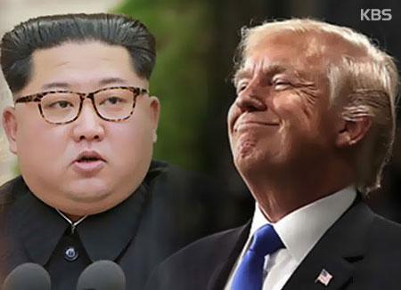 美北首脑会谈前展开拉锯战 会谈前景引关注