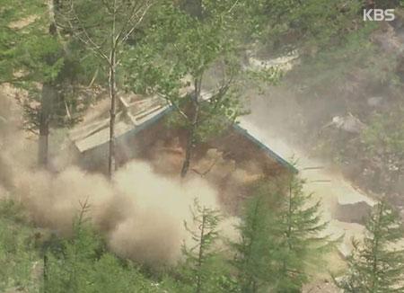 북한, 풍계리 핵실험장 폭파