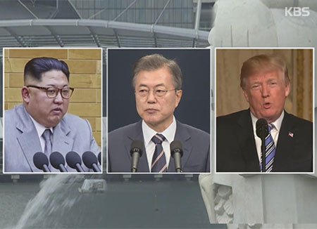 Leaders of Two Koreas Hold 2nd Summit at Panmunjeom