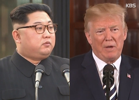 Time, Venue Set for N. Korea-U.S. Summit