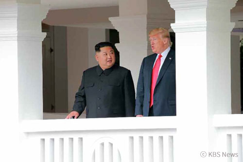 Итоги саммита КНДР и США