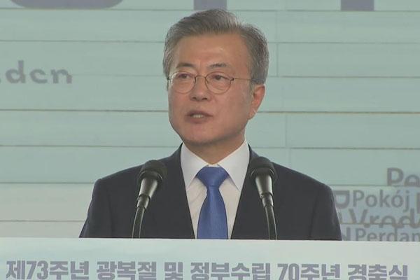 Präsident Moon schlägt Nordkorea Einrichtung von Sonderwirtschaftszonen vor