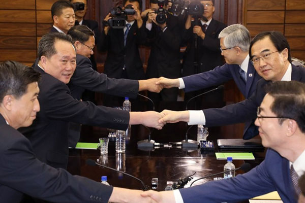 Inter-Korean discussions