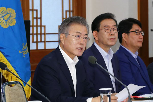 Tổng thống Moon Jae-in cải tổ nội các
