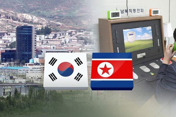 Открытие межкорейского пункта связи