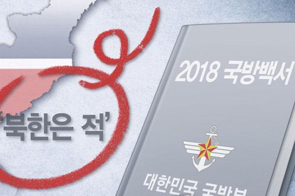 Südkorea bezeichnet Nordkorea nicht mehr als Feind