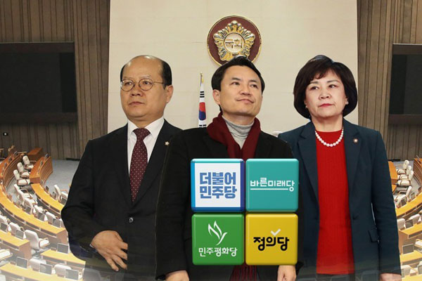 LKP expels lawmaker for disparaging comments about Democracy Movement