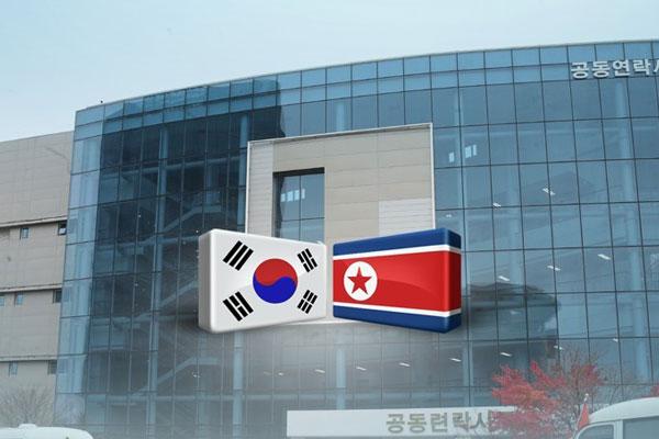 So long, Kaesong.