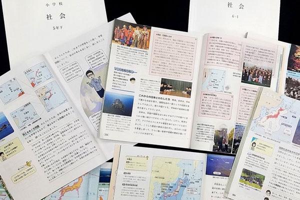 Las relaciones Corea-Japón se agravan