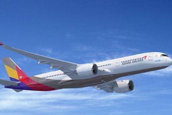 Asiana Airlines en venta