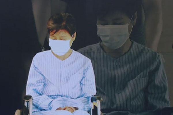 Petición de suspensión de pena contra Park Geun Hye