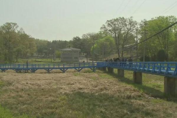 Южнокорейская часть объединённой зоны безопасности открылась для посещения