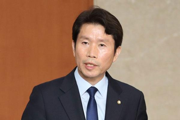 Le Minjoo élit son nouveau patron du groupe parlementaire