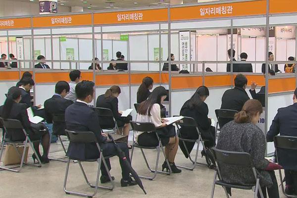 معدل البطالة في كوريا يسجل أعلى مستوياته منذ 19 عاما
