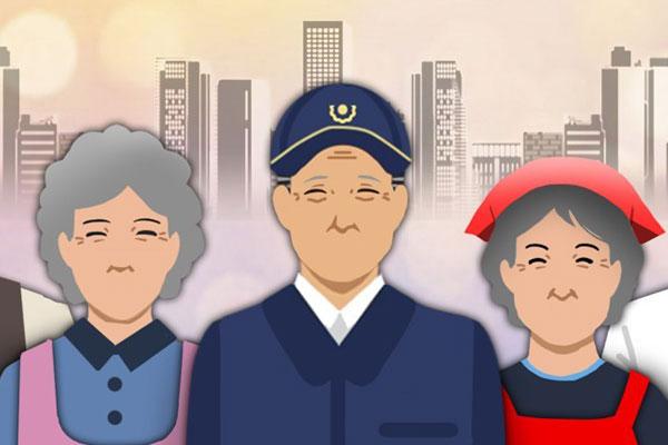 Le gouvernement sud-coréen se penche sur le relèvement de l'âge de la retraite