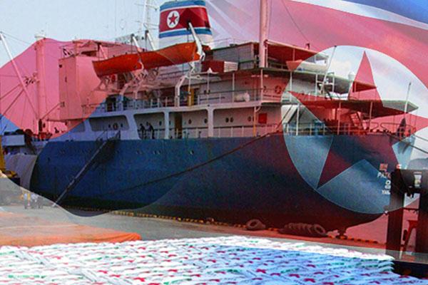 Donación de ayuda humanitaria a Corea del Norte