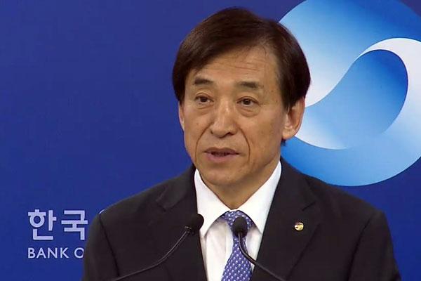 La Banque de Corée envisagerait d'abaisser son taux directeur