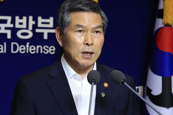 Government Apologizes for Failing to Detect N. Korean Boat