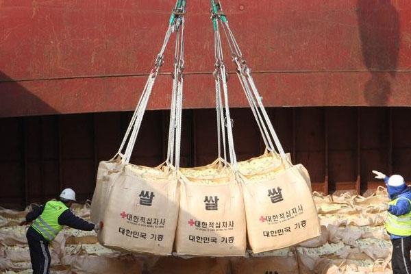 S. Korea to Give 50,000 Tons of Rice to N. Korea