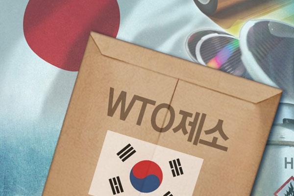 Japón restringe las exportaciones a Corea