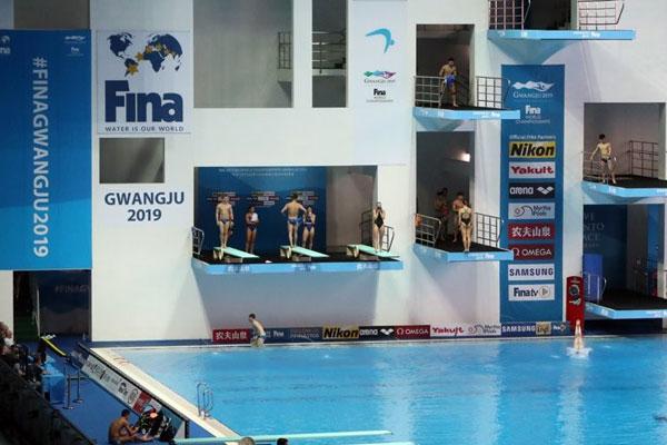 افتتاح بطولة العالم للسباحة في مدينة كوانغ جو الكورية